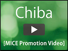 Chiba MICE Promotion Video