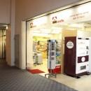 Narita Tobu Hotel Airport - Gift Shop Amita