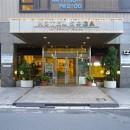 Hotel Soga International - Front Entrance
