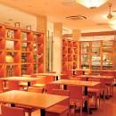 Mitsui Garden Hotel Prana Bay Tokyo - Bar Lounge