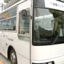 Toyoko Inn Chiba Makuhari - Shuttle Bus
