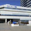 Seminar House X-WAVE Makuhari - Exterior
