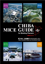 CHIBA MICE Guide for Meeting Planners