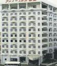 Famy Inn Makuhari - Hotel Exterior
