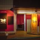 Yawatajuku Daiichi Hotel - Restaurant RIN