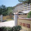 Rokan Kamogawakan - Hotel Exterior