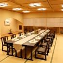 Hotel Portplaza Chiba - Kiyosumi