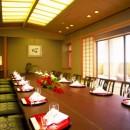 Hotel Portplaza Chiba - Yourou