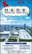 Makuhari Official Map 2014