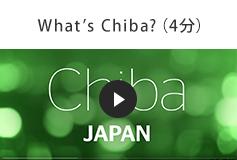 What's Chiba?(4分)