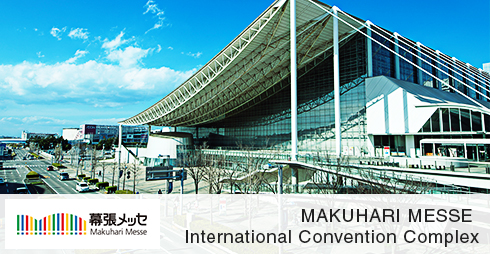MAKUHARI MESSE International Convention Complex