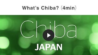 What's Chiba?(4min)
