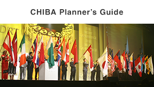 CHIBA Planner's Guide