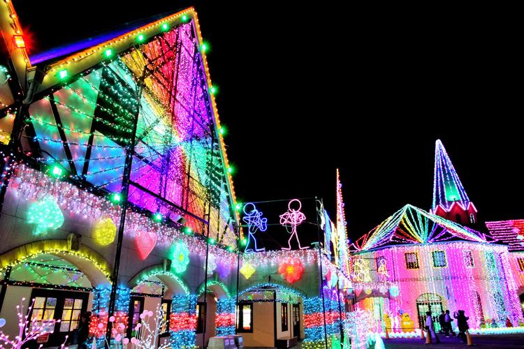 Tokyo German Village