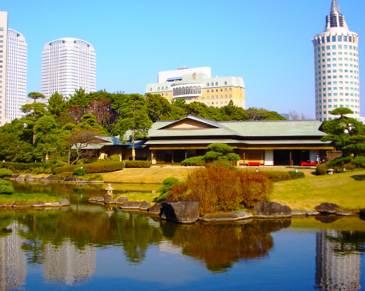 "Japanese Garden ""Mihamaen"""