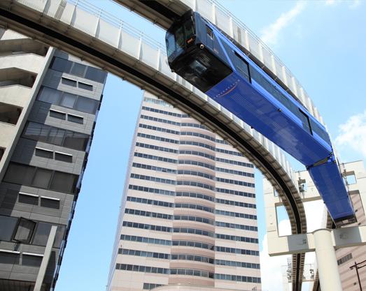 Chiba Urban Monorail